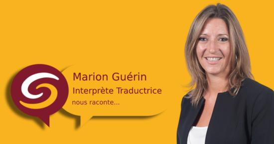 Marion Guérin